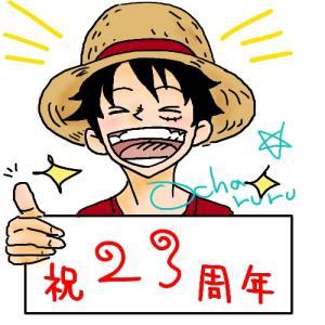 熊本弁のルフィ((φ(-ω-`*)