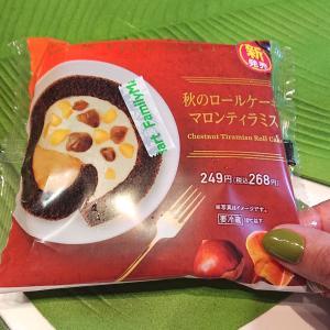 新発売★秋のロールケーキ