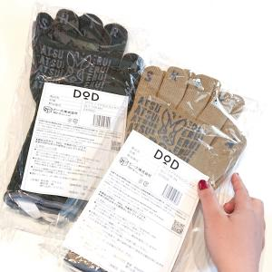 DODの手袋(・ω・)/