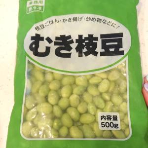 業務スーパー★むき枝豆♪