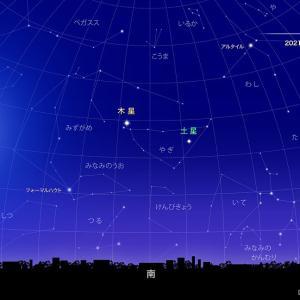 9月21日は 魚座の満月de中秋の名月