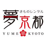 9月22日京都着物レンタル夢京都高台寺店
