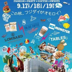 9月19日 京都 着物 レンタル 夢京都 高台寺店