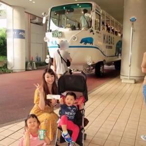 VLOG♪お台場で水陸両用バス【TOKYO NO KABA】に乗ってみた