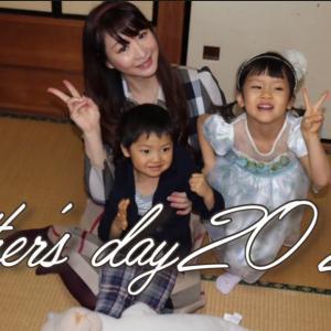 【母の日】シングルマザー親子旅を振り返る【mother's day】