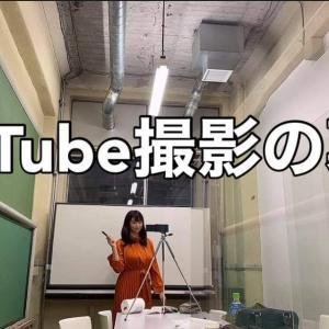 【YouTube撮影の裏側】1日1日今できることをやる。やれることをやるしかない