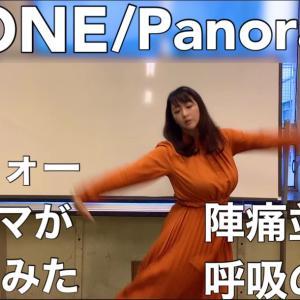 【IZ*ONE/Panorama】アラフォー2児ママが踊ってみたら【陣痛並みの呼吸の荒さ】
