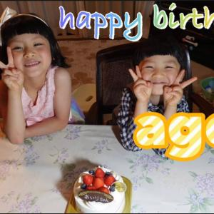 【シングルマザーの日常】お姉ちゃん6歳の誕生日