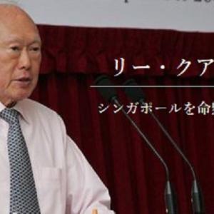 \次は日本がシンガポールから学ぶ番/
