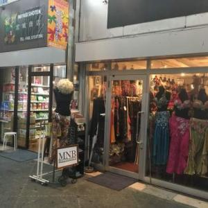 蒲田の福山商店が移転! 宮城商店に。。。