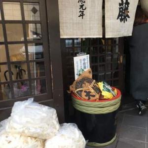 2019年京都 無鄰菴へ