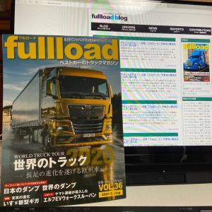 fullload vol.36 本日発売