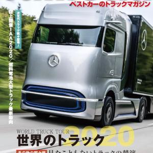 ★フルロード vol.39★本日発売!