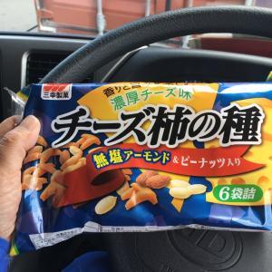 KANちゃ〜ん\(^o^)/
