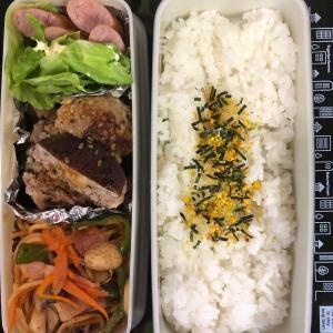 椎茸の肉詰め弁当