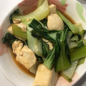 青梗菜たと豆腐の炒め物