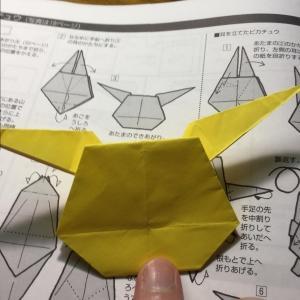 ポケモン折り紙