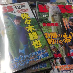熊谷店 雑誌&ルアーレスキュー入荷情報