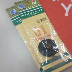熊谷店 リールカスタムパーツ