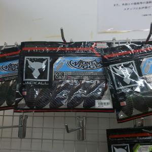 熊谷店 人気のワーム&リールカスタムパーツ 大決算セール中です。