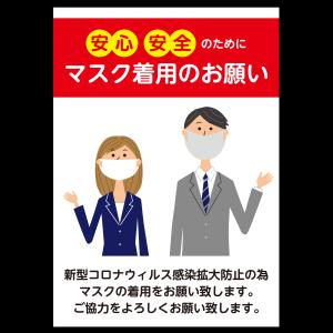 熊谷店 入荷情報 サムルアーズ&エリアトラウト新製品など