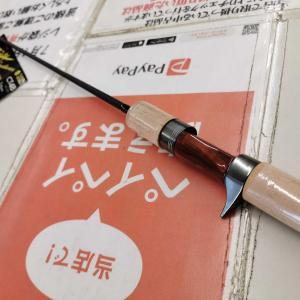 熊谷店 鱒レンジャー&ホットサンドメーカー