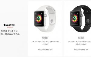 Apple Watchと健康的な2020年を始めよう。19,800円(税別)から。