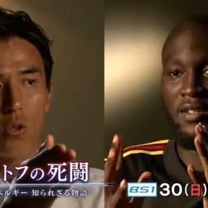 NHK「ロストフの死闘」は物足りなかった