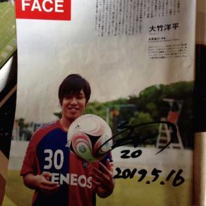 大竹選手、10年後のサインありがとう