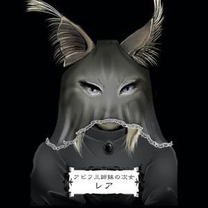 『ウルタールのうる』第三十一巻ガイド