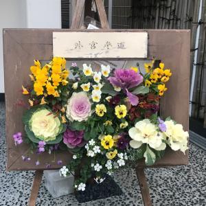 1月24日の開運ポイント&キラキラ星