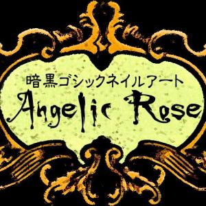 【Angelic Rose】ジェルネイル