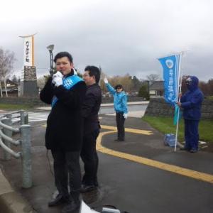 雨と強風の伊達市〜壮瞥町〜洞爺湖町