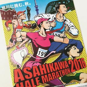 初ハーフマラソン!!!【1/48】