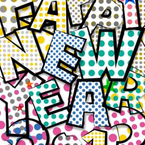 謹賀新年!