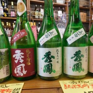 今頃ですが・・明日もやります「日本酒の試飲販売会」♪