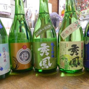 本日2回目投稿:明日の【秀鳳酒造試飲販売会】のお酒到着!