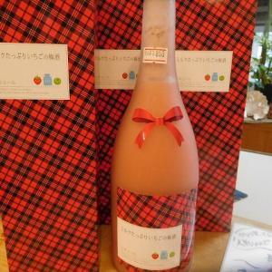 甘酸っぱいいちごの梅酒でバレンタイン♪