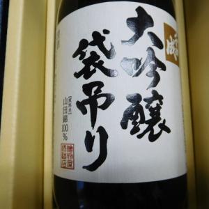 豊国酒造さん【夏酒:夏霞純米大吟醸酒1火】入荷です♪