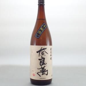 蔵さん初の【奈良萬純米吟醸斗瓶囲い】ご予約受付中!
