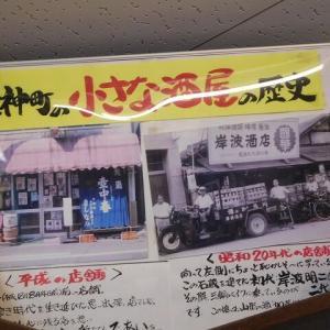 福島第四6年生の校外学習受けました!