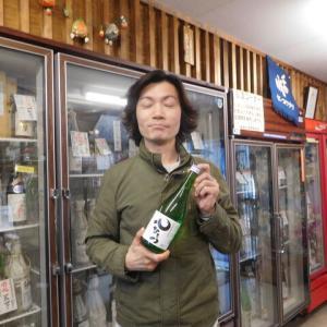 【オールふくしま】のお酒が今年は早い!オリジナル酒【心ひとつ純米】