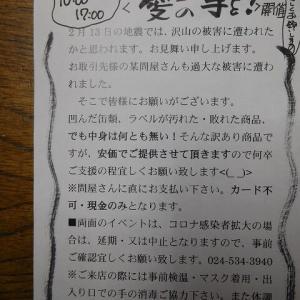サッポロビールさんより【サクラビール】発売です!