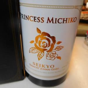 山形県秀鳳酒造さんのミニボトル残り僅か【秀鳳純米大吟醸アロマ瓶】