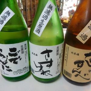 会津錦さんから「お酒がもうすぐ完売となります」早い!(;''∀'')