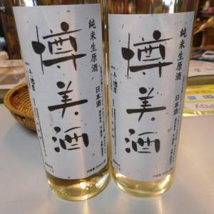 「ふくしま酒蔵めぐりガイドブック&スタンプラリー」小冊子ございますよ(^_-)-☆