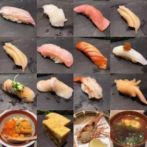寿司食いねぇ♪