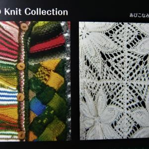 ふたりの Knit Collection