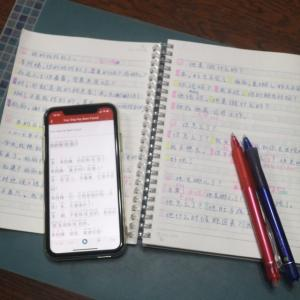 中国語の書き取り