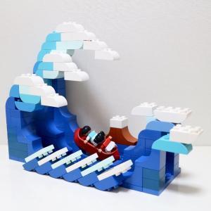 レゴ関係の英語表現二つ